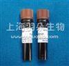 青霉素-链霉素混合溶液(100×双抗)